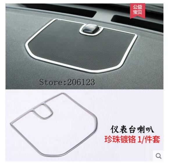front dashboard speaker decorative covers trim frame sticker font b Interior b font styling for land