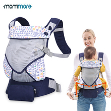 mommore Breathable Baby Carrier Ergonomic Carrier for Summer with Bibs, Small Pouch for 4 to 24 months (3.2 kg to 14 kg)