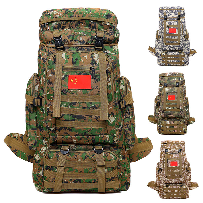 70L 600D Camping Hiking Mountaineering Backpack Military Molle Camo Waterproof Tactical Bag Adjustable Large Capacity