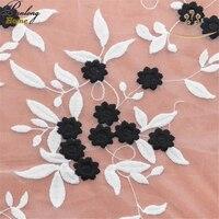 PanlongHome 2017 New 10 Yards Ultra Thin Soft Inelastic Milk Thread Embroidery Lace Glass Yarn DIY