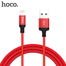 HOCO Nylon Braided USB Cable for iPhone Cable
