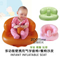 New Inflatable baby bath stools Babies learn seat The baby chair Small inflatable sofa