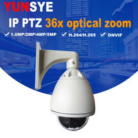 YUNSYE IP Camera 1080p/5.0mp ip camera outdoor IP HD High Speed Dome H.264/h.265 ptz ip Camera with VIEW by iphone android