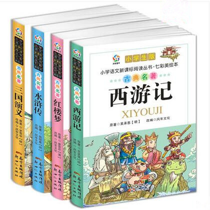 4books/lot,Chinese Four Great Classical Novels,Chinese Story Book,Children's Reading Book With Pin yin Pinyin Spelling 14.5*21cm image