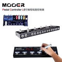 NEW MOOER Pedal Controller L6 with 2 different buffers