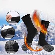 1 пара 35 ниже зимних алюминиевых согревающих ног длинных носков теплоизоляция волокон ниже носков Новые мужские носки