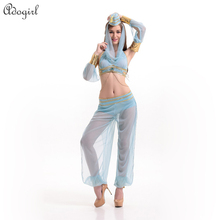 Adogirl Excellent Sexy Women Dancer Belly Harem Fancy Dress Halloween Adult Costume Arab Girl Clothes Cosplay
