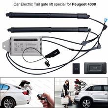 Smart Auto Electric Tail Gate Lift for Peugeot 4008 Remote Control Set Height Avoid Pinch With Latch smart auto electric tail gate lift for hyundai ix35 control by remote drive seat tail gate button set height avoid pinch