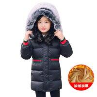 Dziewczyny zima płaszcz 2017 Flanelowe podszewka większe ciepłe wyściełane bawełniane dzieci kurtka z kapturem Nadaje Się do bardzo zimno