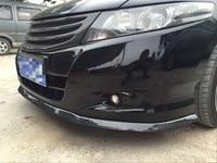Car Front Lip Bumper Car Rubber Strip for volvo xc90