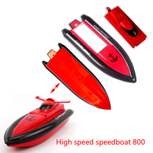 RC speedboat 800 ship wholesale hull shell 1 piece set original orange red