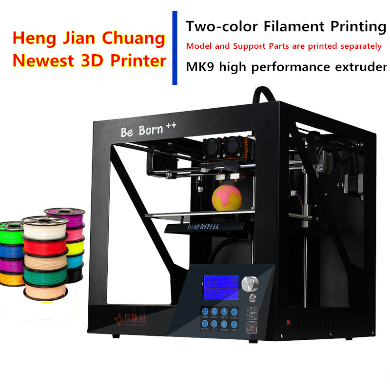 2017 High Precision Two Color Printing 3D Printer High Performance MK9 Extruder Big LCD Screen Printer