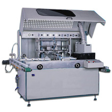 automatic single color cosmetic uv screen printer/uv screen printing machine