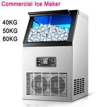 Máquina de Fabricación de hielo eléctrica comercial, 40KG/50KG/60KG por día, fabricante de cubitos de hielo portátil para el hogar, 220v, 110v