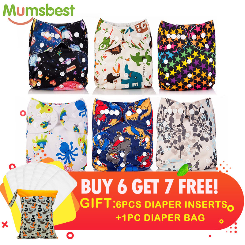 [Mumsbest] 13pcs/lot 2016 Best Sale Baby Products Washable Pocket Cloth Diaper New Designs Set Packing with Insert and Wet bag цена