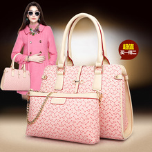 2015 New Arrival Twinset Women's Bags Fashion Brand Casual Handbags Hight Quality PVC Composite Bag