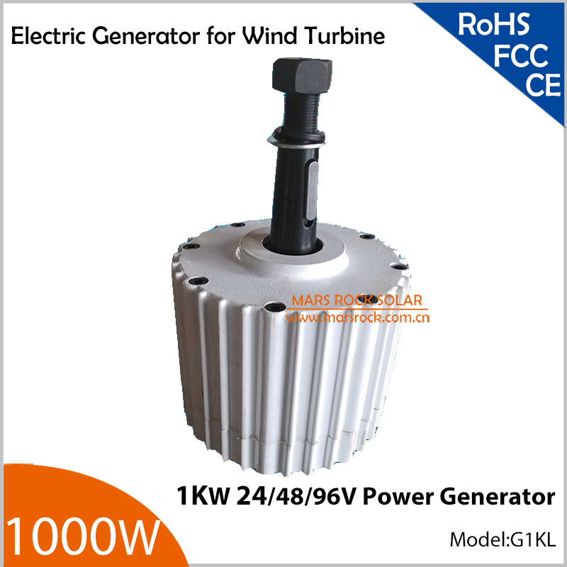 1000W 24/48/96V Three-phase permanent magnet synchronous AC generator for wind turbine use