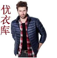 New Fashion Winter Coat Men Winter Jacket Men Thin Down Jacket Warm Male Overcoat White Duck