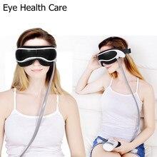 2017 Электрический здоровья Средства ухода за мотоциклом глаз массаж облегчить усталость давление воздуха Отопление глаз поддержка глаз расслабиться