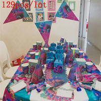 129psc/lot Cartoon Troll Theme Party Dinner Set Birthday Party Set Children's Holiday Party Supplies Party Decoration Tableware