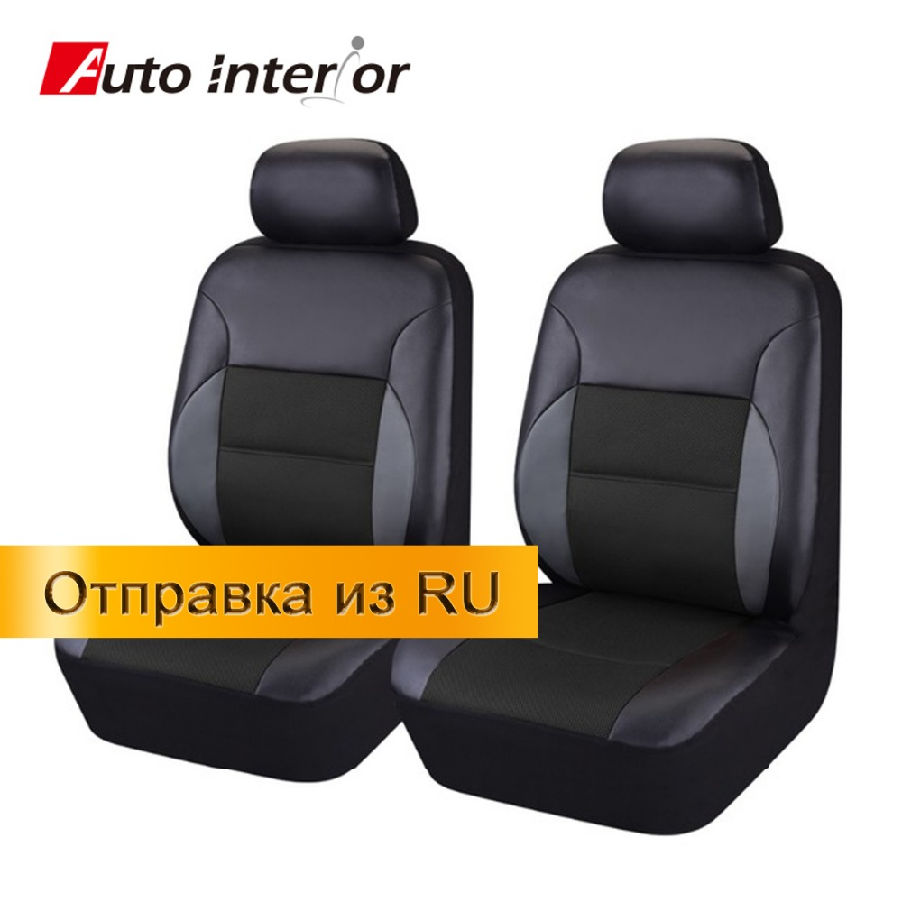 PU Leather 2 Front Car Seat Covers Universal Fit Most Car