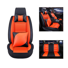 цена на WLMWL Car seat cover for Volkswagen vw passat b5 b6 b7 polo 4 5 6 7 golf tiguan car accessories cushion automobiles car styling
