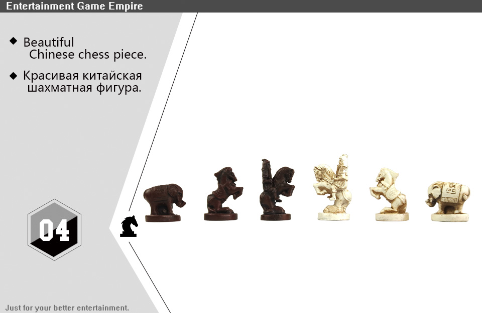 2 Yernea High-grade Wooden Chinese Chess Game Set Folding Chessboard Chinese Traditions Chess Resin Chess Pieces New Board Game (4)