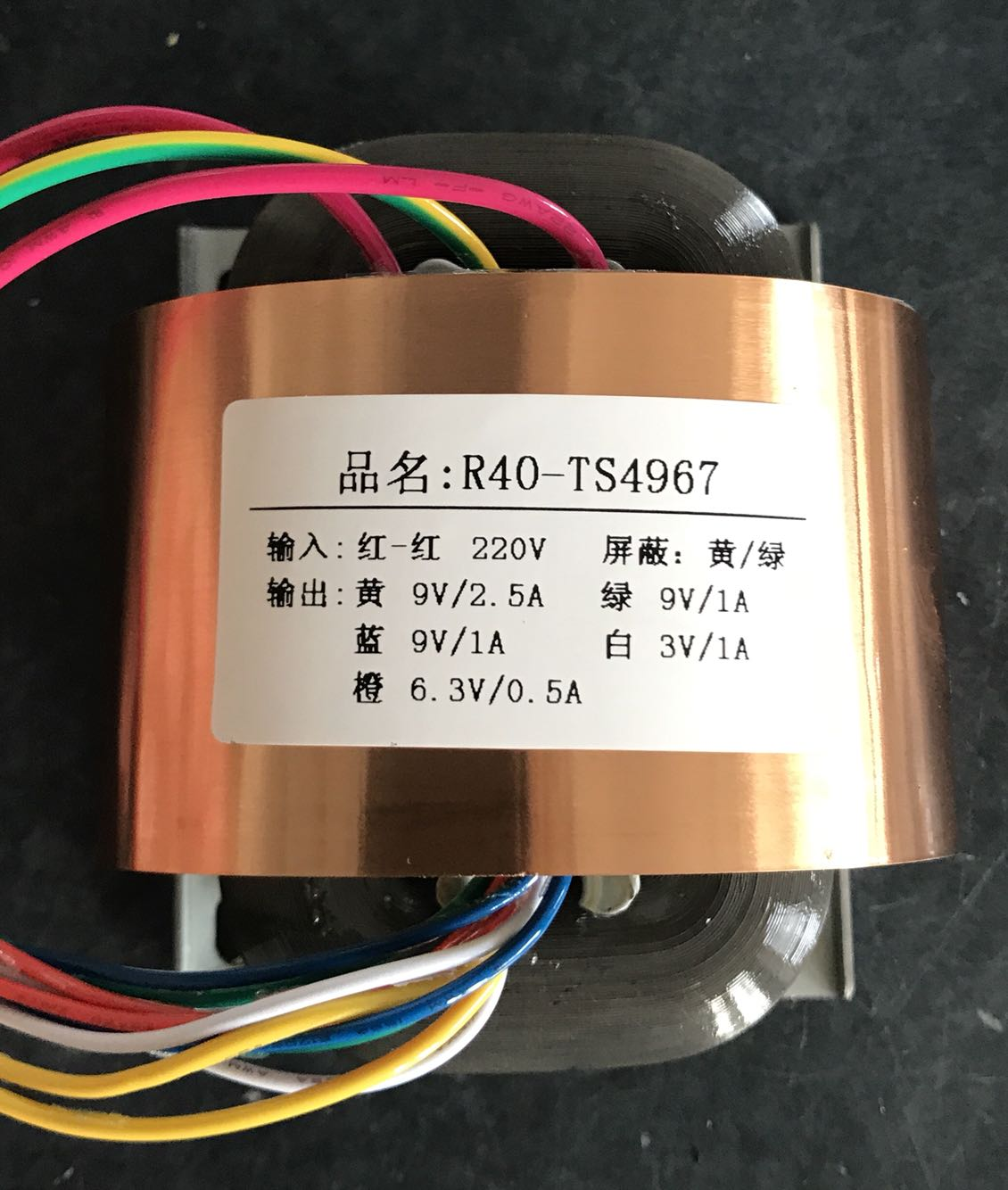 9V 2.5A 2X9V 1A 3V 6.3V R Core Transformer 50VA R40 custom transformer 220V copper shield output for Pre-decoder Power amplifier dolce gabbana the only one туалетные духи 7 5 мл