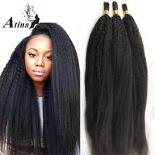Atina, кудрявые прямые человеческие волосы, объемные, плетенные, без уток, афро кудрявые, прямые, человеческие волосы, 3 пряди в партии, объемные волосы для плетения