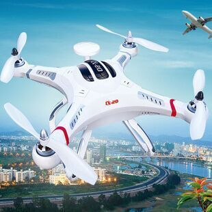 Cheerson CX20 CX-20 2.4G RC Quadcopter 4-Axis Open-source Version Auto-Pathfinder Quadcopter RTF Helicopter with GPS Drones