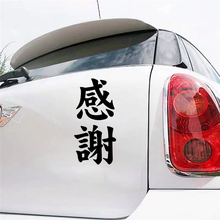 CS-728#24.5*12cm Japanese Kanji Character Gratitude Kansha funny car sticker vinyl decal silver/black for auto stickers