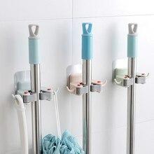 1pcs Multifunction Nail Free Bathroom Wall Hanging Broom Rack Mop Clip Creative Durable Kitchen Organizer Accessory