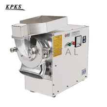 Commercial Grain Milling Grinding Machine /Electric Superfine Grain Grinder /Beans Grinding Mill Machine DLF-70
