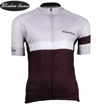Sabiduría Leaves 2017 nueva marca de diseñador cielo ciclismo camiseta bicicleta camiseta maillot ciclismo equipo ropa bicicleta camiseta ODM