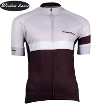 Wisdom leaves 2017 Новый дизайнерский бренд sky футболка «Велоспорт» велосипедная рубашка Майо снаряжение для велоспорта командная одежда велосипедная Джерси ODM