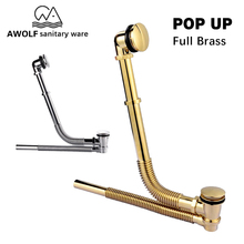Bathtub Drainer Push Down Pop Up Hold Bath Waste Drains For Bathing Tub Shiny Golden Chrome Full Brass Luxury Bathroom AH6156