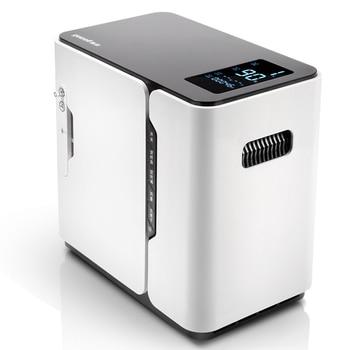 YuWell Oxygen Concentrator Generator