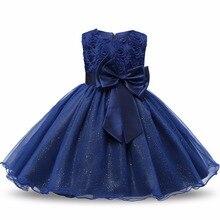 Flower Sequins Princess Girl Dress