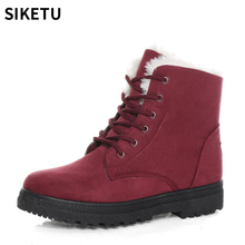 Women Winter Boots Suede Ankle Warm Snow Boots Female Warm Fur Plush Insole High Quality Botas Mujer Lace-Up Winter Shoes