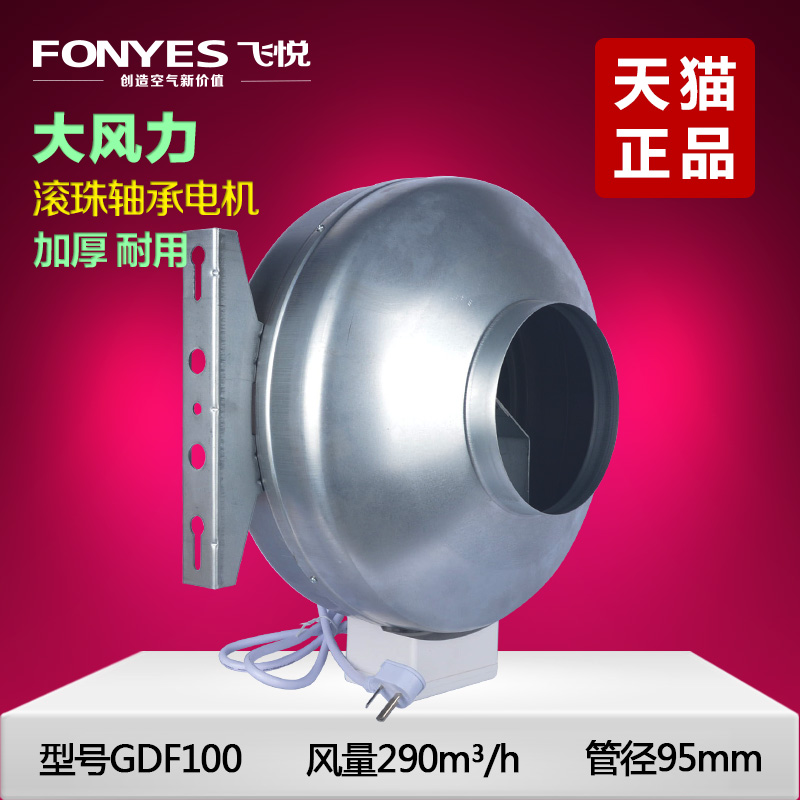 6 Duct Fan Extractor : Quot centrifugalmetal inline duct fan kitchen circular pipe