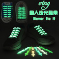12Pc/Set Fashion Unisex Women Men Fluorescence emission Athletic No Shoelaces Elastic Silicone Shoe Lace All Sneakers Fit Strap