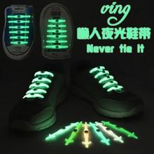 12Pc/Set Fashion Unisex Women Men Fluorescence emission Athletic No Shoelaces Elastic Silicone Shoe Lace All Sneakers Fit Strap