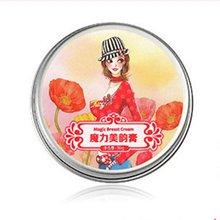 Укрепляющий Крем Для груди Женщин Магия Уход За Сиськи Больше Подъема Бюст До Груди Повышение Крем(China (Mainland))