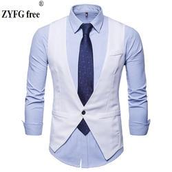 Модный бренд 2018 осень мужской костюм жилет slim fit одной пряжкой Бизнес Повседневный стиль сплошной цвет жилет топы больших размеров