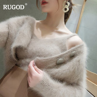 RUGOD 2018 New Casual Two Piece Sets Women Suits Long Sleeve Solid Short Women Cardigans and Fashion Strap Shirt Top Camisole