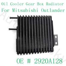 2920A128เกียร์กล่องเกียร์น้ำมัน Coolor หม้อน้ำ2920 A128สำหรับ Mitsubishi Outlander 6B31 3.0L OEM ใหม่