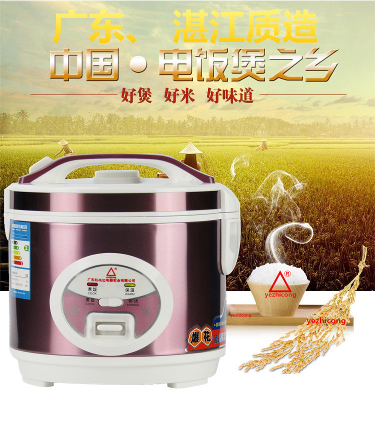 sticky rice cooking instructions rice cooker