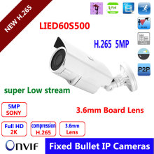 Super HD 5mp IP camera Outdoor IR bullet 3.6mm Lens higher resolution H.265 Compression  Full HD P2P ONVIF cctv cam PoE