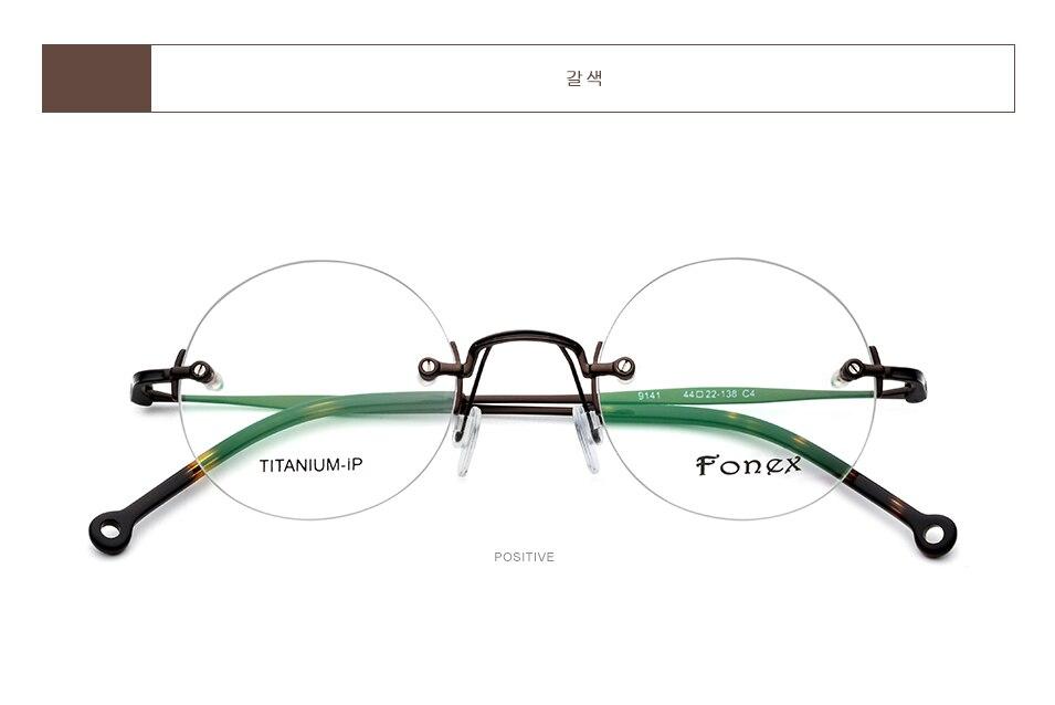 fonex--9141---korean_09