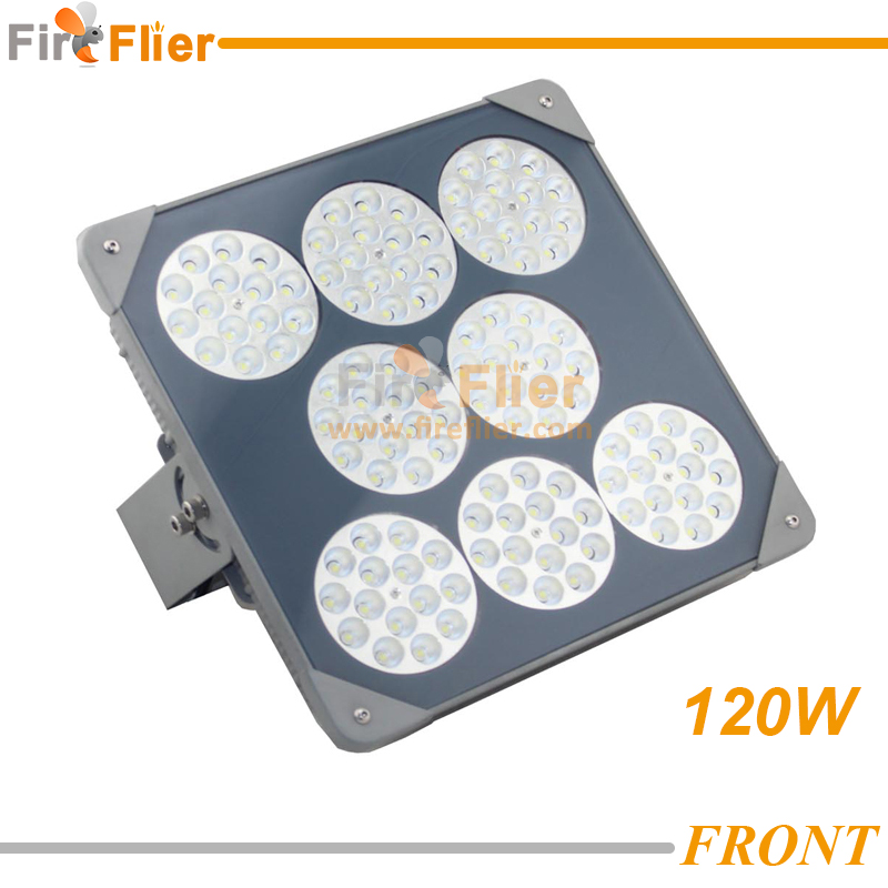 gas station light 120W